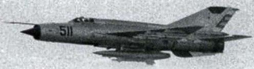 MIG-21MF, numeración 511. Existen informaciones de que fue derribado sobre Angola en 1979. Sin embargo no se tienen datos, hasta hoy, que confirmen el derribo o accidente de un avión cubano en ese lugar y fecha.
